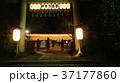 姫路市 護国神社 37177860