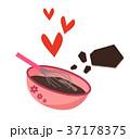 バレンタイン チョコレート クッキングのイラスト 37178375