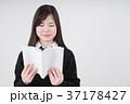 読書をする女子高生 37178427
