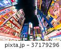 《東京都》秋葉原・電気街 37179296