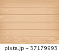 板 木目 背景素材のイラスト 37179993