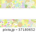 紙 コラージュ 背景素材 37180652