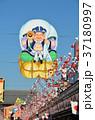 正月祝い飾り浅草 37180997