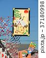 正月祝い飾り浅草 37180998