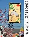 正月祝い飾り浅草 37180999