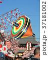 正月祝い飾り浅草 37181002