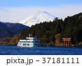 箱根 芦ノ湖 富士山の写真 37181111
