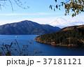 箱根 芦ノ湖 富士山の写真 37181121