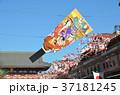 正月祝い飾り浅草 37181245