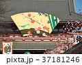 正月祝い飾り浅草 37181246