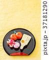 正月イメージ、和菓子 37181290