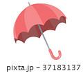 傘 雨傘 雨具のイラスト 37183137