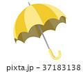 傘 雨傘 雨具のイラスト 37183138