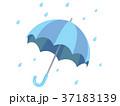 傘 雨傘 雨具のイラスト 37183139