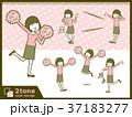 女性 人物 チアリーダーのイラスト 37183277