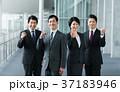 ビジネス 男女 チームの写真 37183946