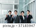 ビジネス 男女 チームの写真 37183947