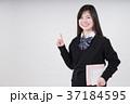 本とノートを持つ女子高生 37184595