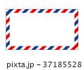 エアメール 封筒 郵便のイラスト 37185528