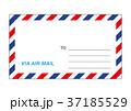 エアメール 封筒 郵便のイラスト 37185529