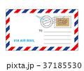 エアメール 封筒 郵便のイラスト 37185530