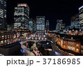 東京駅の夜景 37186985