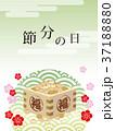 節分の背景イラストレーション 37188880