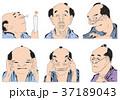 北斎漫画 浮世絵 変顔のイラスト 37189043