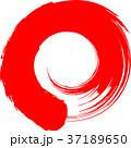 丸 円 筆文字のイラスト 37189650