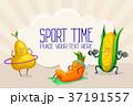 ベクトル ベジタブル 野菜のイラスト 37191557