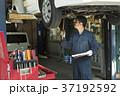 自動車整備士 ミドル男性 37192592