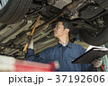 自動車整備士 ミドル男性 37192606