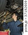 自動車整備士 ミドル男性 37192609