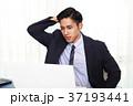 男性 ビジネスマン 悩むの写真 37193441