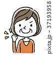 シニア女性:やる気 37193958