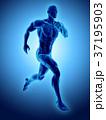 3d illustration male running pose skeleton joint. 37195903