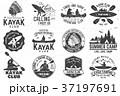 ベクトル カヌー カヤックのイラスト 37197691