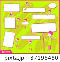 バリエーション 女性 主婦のイラスト 37198480