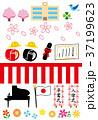 卒業式・入学式 イラストセット 37199623