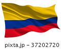 コロンビア 国旗 国のイラスト 37202720
