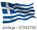 ギリシャ 国旗 国のイラスト 37202735