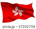 香港  国旗 旗 アイコン  37202739