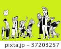 イラストレーション グループ 群れのイラスト 37203257