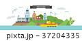 tourist attraction011 37204335