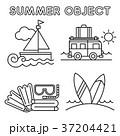 Set of Summer object 009 37204421