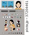 イラストレーション 健康 ヘルシーのイラスト 37204461