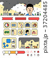 イラストレーション 健康 ヘルシーのイラスト 37204485