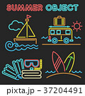 Set of Summer object 012 37204491