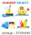 Set of Summer object 011 37204495