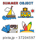 Set of Summer object 010 37204597